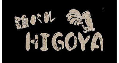 鶏バルHIGOYA 熊本店・L.O.Bバル HIGOYA(ひごや)